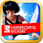 mirrors_edge_icon_opt