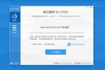 PanGu iOS 8 Jailbreak